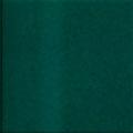 Verde: зеленый